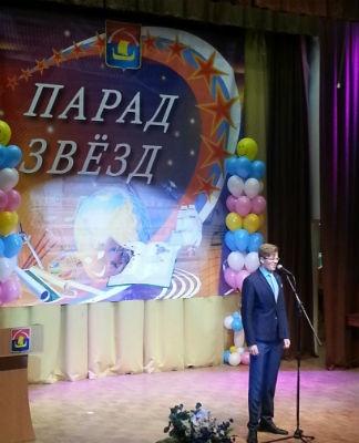 Во Всеволожске на «Параде звезд» награждены 22 ученика КСОШ № 1