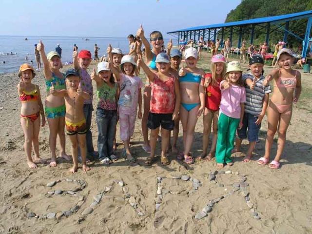 Как получить бесплатную путевку в детские оздоровительные лагеря?