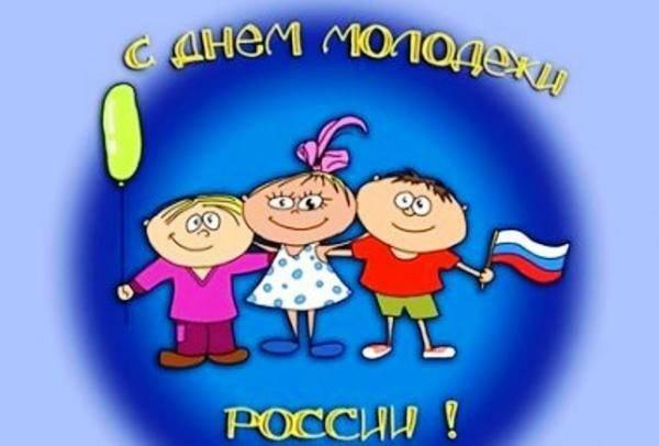 Администрация МО «Город Всеволожск» 27 июня на Юбилейной площади Всеволожска проводит День молодёжи России