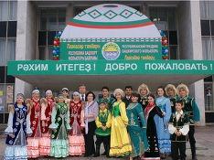 Татары и башкиры Ленобласти отпразднуют