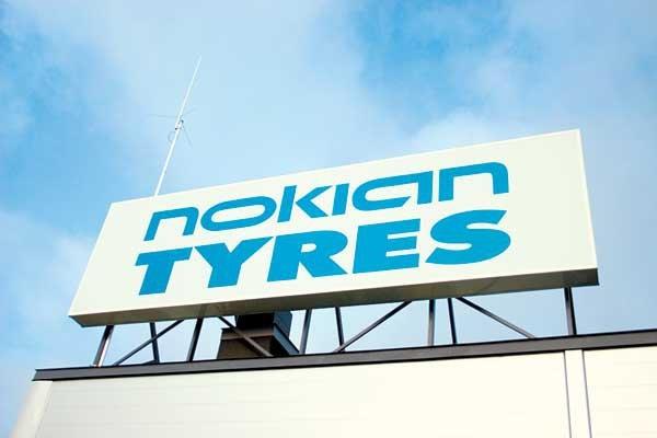 Компания Nokian Tyres Россия заняла первое место в конкурсе PEOPLE INVESTOR 2015