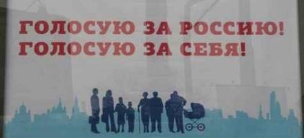КС освободил Майорова от прямого будущего