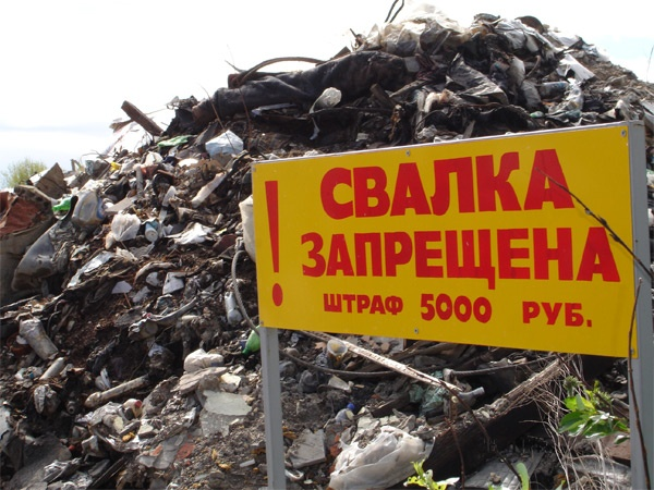 Новые свалки во Всеволожском районе Ленобласти выявили экоактивисты