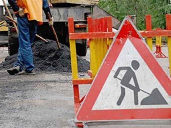 На ремонт областных дорог выделили дополнительно 68,5 миллиона рублей