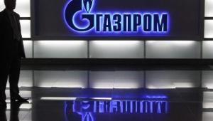 Руководство «Газпрома» пригласили поселиться по Всеволожске