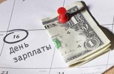 Прокуратура Ленинградской области проанализировала работу с обращениями граждан в 1 полугодии 2015 года