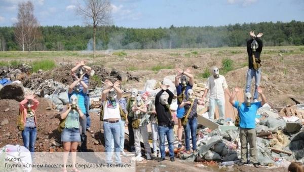 Поселок имени Свердлова кричит о помощи: мусор начинает убивать взрослых и детей
