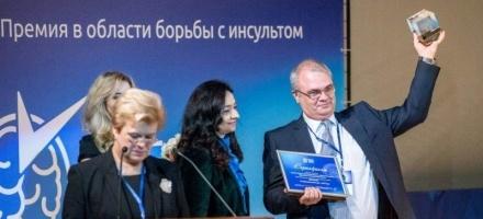Всеволожская больница получила премию за борьбу с инсультом