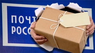 Завершено следствие по делу о воровстве на почте