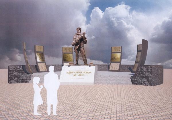 В Дубровке открыли памятник «Героям «Метростроя»