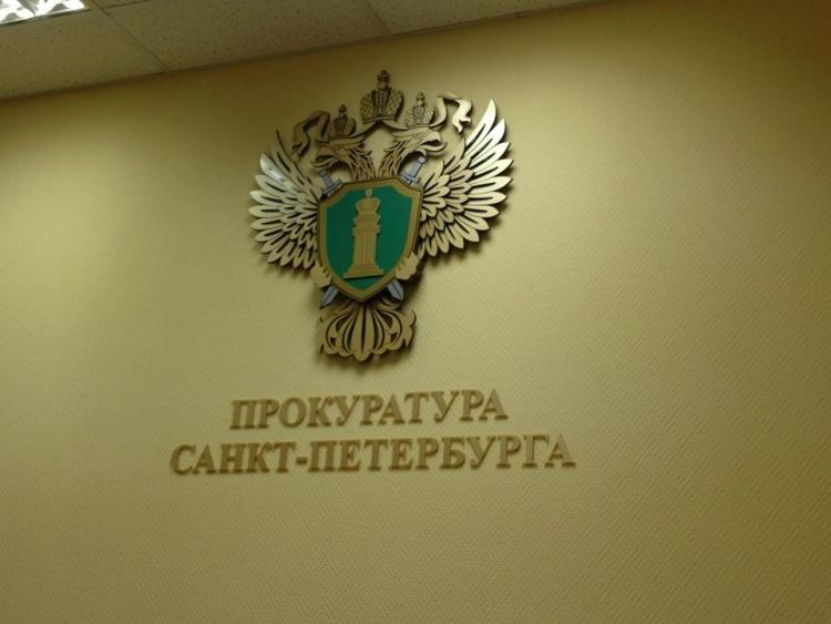 Прокурор Ленобласти Станислав Иванов взял под защиту учителя Путина