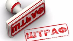 Управляющие компании Ленобласти оштрафованы на 117 млн рублей