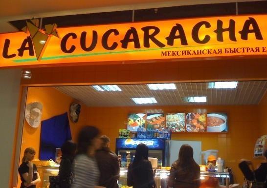 Сеть мексиканских ресторанов La Cucaracha весной откроет две новые точки