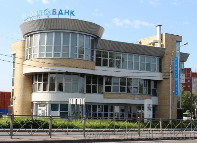 Центробанк банкротит Леноблбанк