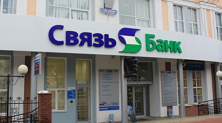 Связь-Банк даст военную ипотеку на объекты ГК «КВС» под Петербургом