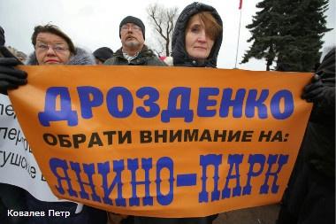 """Финансирование достройки ЖК """"Янино Парк"""" может начаться в апреле"""