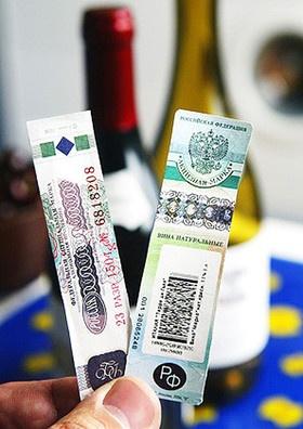 Петербуржец пожаловался на цех, где переклеивают этикетки на спиртном