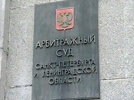 «Эврика» выплатит компании «Эвэланж Инжиниринг» 280 млн рублей