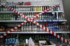 По постановлениям Всеволожского городского прокурора предприниматели привлечены к административной ответственности за незаконную продажу алкогольной продукции