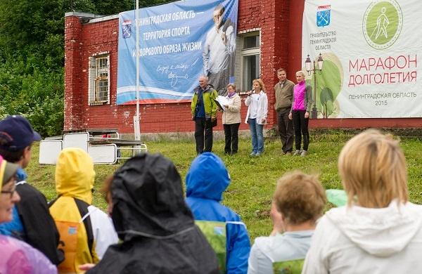 В Марафоне Долголетия в Токсово приняли участие более 100 человек