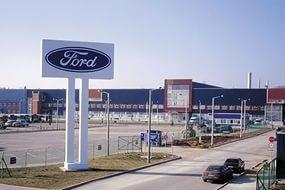 Всеволожский Ford решили поддержать