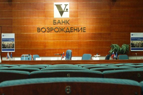 Банк «Возрождение» даст субсидируемую ипотеку на объекты «Полис Групп» под Петербургом