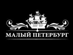 В ЖК «Малый Петербург» начаты продажи