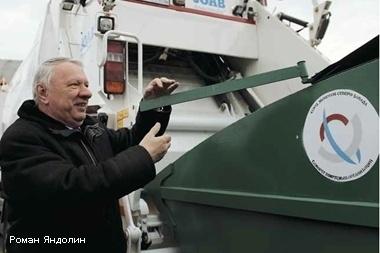"""Компания """"Автопарк № 1 Спецтранс"""" намерена построить пять заводов по утилизации мусора"""
