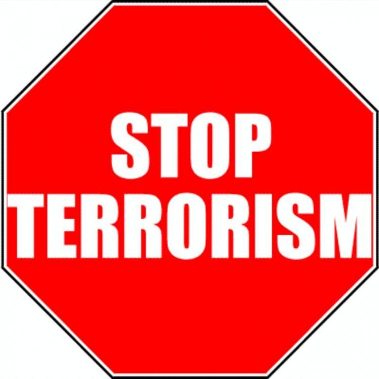 Скажем терроризму решительное «Нет!»